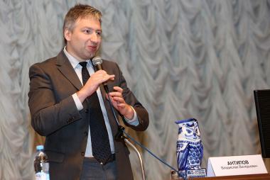 II Всероссийская научно-техническая конференция «Полимерные композиционные материалы и производственные технологии нового поколения»