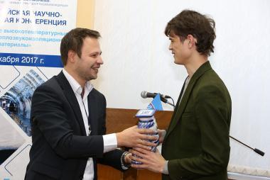 Научно-техническая конференция «Современные высокотемпературные волокнистые теплозвукоизоляционные материалы»