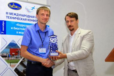 III Международная научно-техническая конференция «Коррозия, старение и биостойкость материалов в морском климате» (в рамках выставки «Гидроавиасалон–2018»)