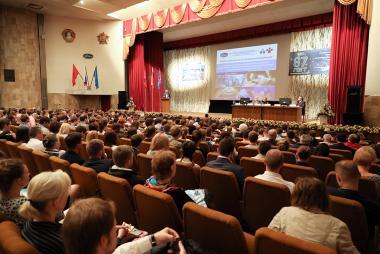 V Всероссийская научно-техническая конференция «Роль фундаментальных исследований при реализации Стратегических направлений развития материалов и технологий их переработки на период до 2030 года»