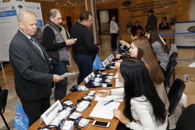IV Всероссийская научно-техническая конференция «Полимерные композиционные материалы и производственные технологии нового поколения»