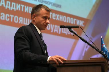 VII Международная конференция «Аддитивные технологии: настоящее и будущее»