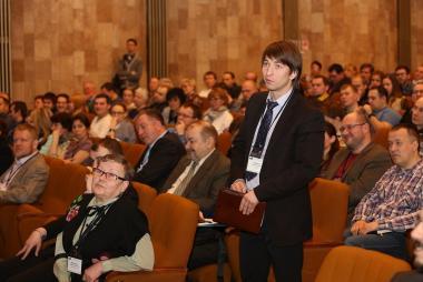 Конференция «Безавтоклавные технологии переработки полимерных композиционных материалов нового поколения»