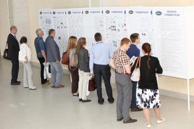II Всероссийская научно-техническая конференция «Роль фундаментальных исследований при реализации Стратегических направлений развития материалов и технологий их переработки на период до 2030 года»