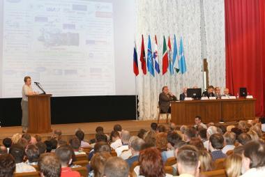 II Научно-техническая конференция «Материалы и технологии нового поколения для перспективных изделий авиационной и космической техники»