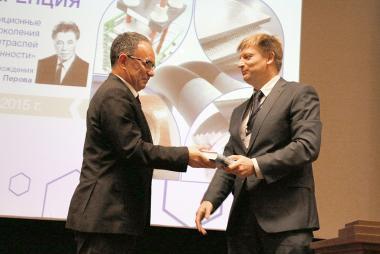Конференция «Полимерные композиционные материалы нового поколения для гражданских отраслей промышленности»