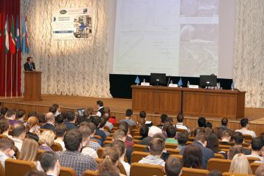 Молодежная конференция «Фундаментальные научные основы современных комплексных методов исследований и испытаний материалов, а также элементов конструкций»