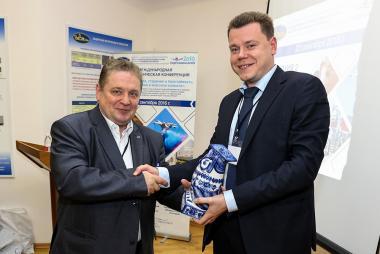 II Международная научно-техническая конференция «Коррозия, старение и биостойкость материалов в морском климате»