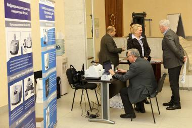 Научно-техническая конференция «Полимерные композиционные материалы и производственные технологии нового поколения»