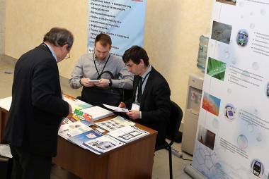 II Научно-техническая конференция «Высокотемпературные керамические композиционные материалы и защитные покрытия»