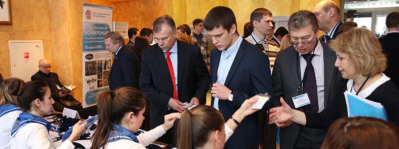 Российская промышленная коллегия работа студентов